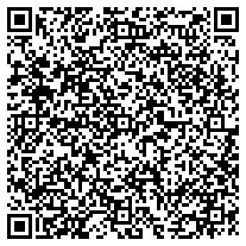 QR-код с контактной информацией организации САГИТТА, ЮРИДИЧЕСКАЯ ЧФ