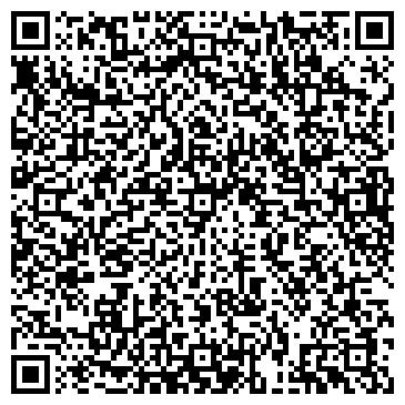 QR-код с контактной информацией организации Отделение № 4 (МРЭО)