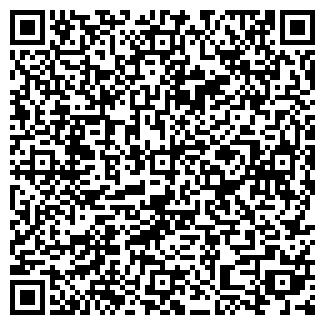 QR-код с контактной информацией организации ТУР, ЧП