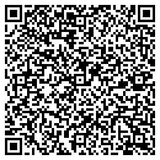 QR-код с контактной информацией организации FAMILIA