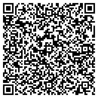 QR-код с контактной информацией организации АСПЛОМБ