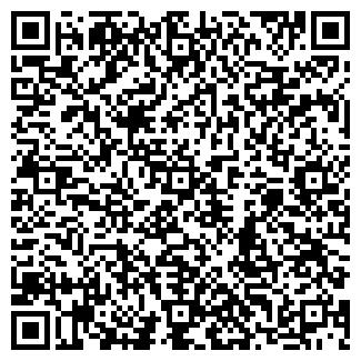 QR-код с контактной информацией организации POLEX