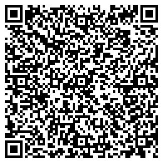 QR-код с контактной информацией организации ООО ВИКОТЭКС