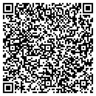 QR-код с контактной информацией организации ЗЕРКАЛО ДЧП