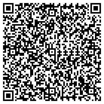 QR-код с контактной информацией организации КРИСТАЛЛ ФИРМА