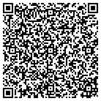 QR-код с контактной информацией организации КОЛЬЧИК И.С., СПД ФЛ