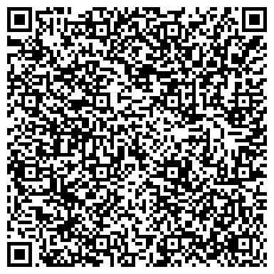 QR-код с контактной информацией организации ХАРЬКОВСКИЙ ОПЫТНЫЙ ЗАВОД ТЕХНОЛОГИЧЕСКОЙ ОСНАСТКИ, ОАО
