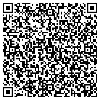 QR-код с контактной информацией организации ФИЛИП МОРРИС УКРАИНА, АО