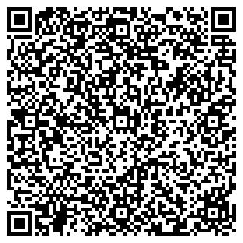 QR-код с контактной информацией организации Амалия