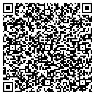 QR-код с контактной информацией организации ЭСТЕТ, ООО