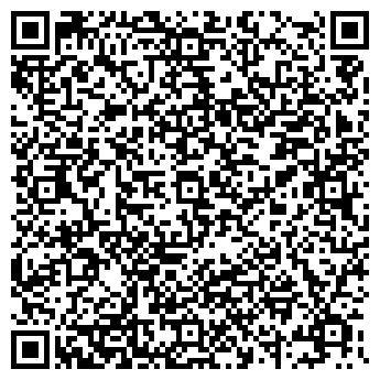 QR-код с контактной информацией организации BERGMANN, АТЕЛЬЕ