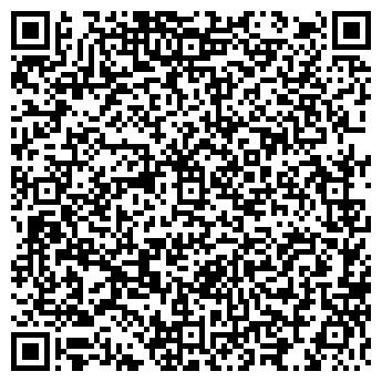 QR-код с контактной информацией организации ЭНИГМА-СОФТ, ЧФ