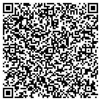 QR-код с контактной информацией организации ТЕКСА, КОМПАНИЯ, ООО