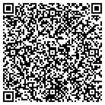 QR-код с контактной информацией организации ВКУСЛЭНД