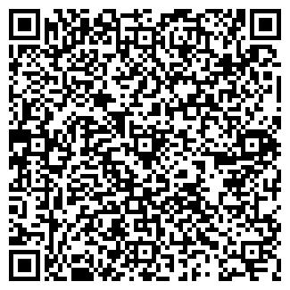 QR-код с контактной информацией организации БИАЛТЕК