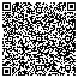 QR-код с контактной информацией организации WWW.MED.SHOP.KG