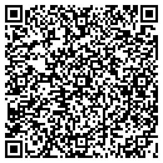 QR-код с контактной информацией организации АЭЛИТА, ООО