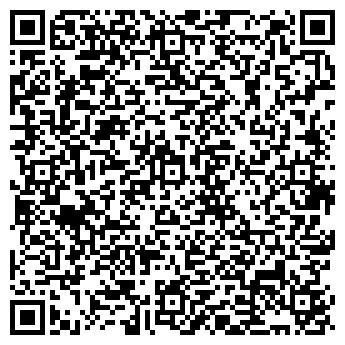 QR-код с контактной информацией организации ООО BDA LOGISTICS