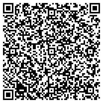 QR-код с контактной информацией организации NAMIDA, ООО