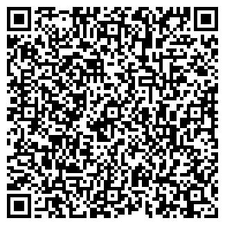 QR-код с контактной информацией организации ООО АЛПРОФОН СП