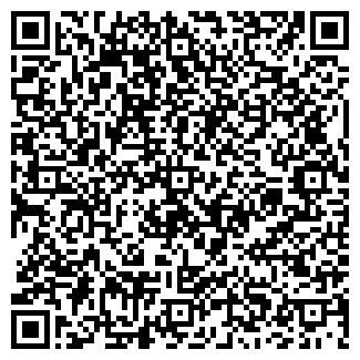 QR-код с контактной информацией организации СМУ-7, ООО