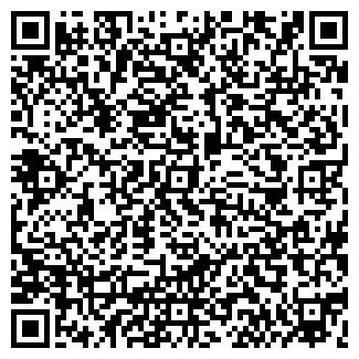 QR-код с контактной информацией организации BALCO, ООО