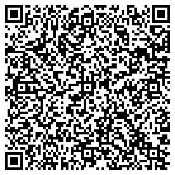 QR-код с контактной информацией организации ШКОЛА № 399