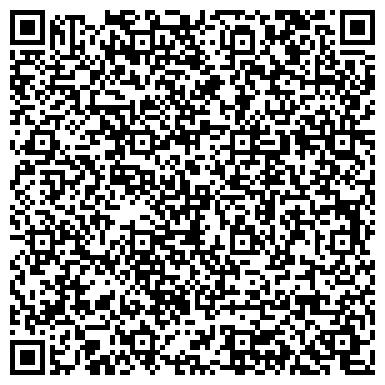 QR-код с контактной информацией организации ВЕРТИКАЛЬ, ЦЕНТР ОБРАЗОВАНИЯ № 1748