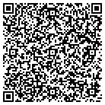 QR-код с контактной информацией организации ТЕФТЕН