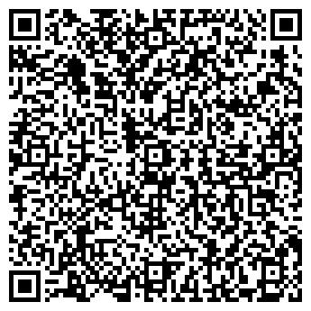 QR-код с контактной информацией организации ШКОЛА № 619