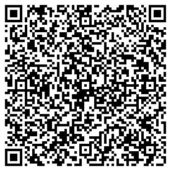 QR-код с контактной информацией организации ДЕТСКИЙ САД № 575
