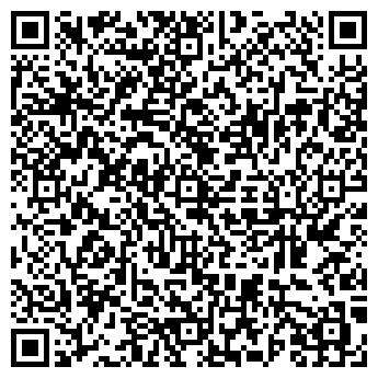 QR-код с контактной информацией организации ЧПФ МРИЯ-94