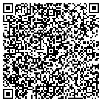 QR-код с контактной информацией организации ДЕТСКИЙ САД № 239
