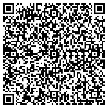 QR-код с контактной информацией организации ПРОМАЛЬЯНС, ЧП