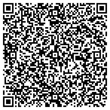 QR-код с контактной информацией организации ФОЛИО ПЛЮС, ПОЛИГРАФИЧЕСКОЕ ПРЕДПРИЯТИЕ, ООО