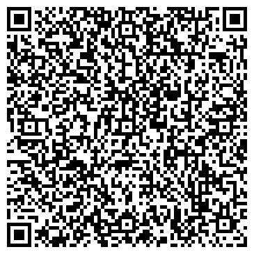 QR-код с контактной информацией организации ДЕТСКИЙ САД № 211