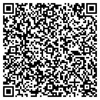 QR-код с контактной информацией организации ЭРКАЙ
