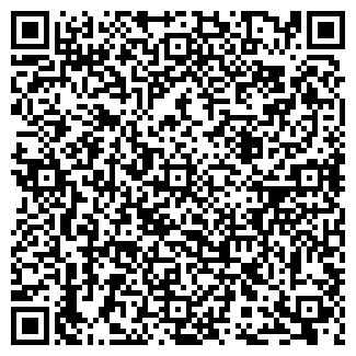 QR-код с контактной информацией организации АЙ-СУЛУУ