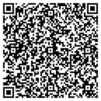 QR-код с контактной информацией организации ГАЙДА О.О. ФЛП