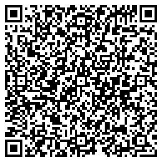 QR-код с контактной информацией организации ЧП БАРВИНОК
