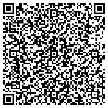 QR-код с контактной информацией организации ДЕТСКИЙ САД № 606