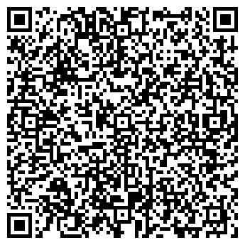 QR-код с контактной информацией организации СПЕЦФАРМ, ФИРМА, ООО