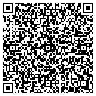 QR-код с контактной информацией организации КП БИАТРОН
