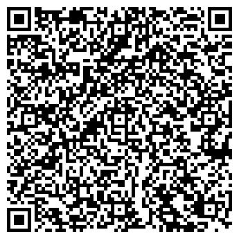 QR-код с контактной информацией организации Частная коммерческая производственная фирма ОЛИМПИЯ