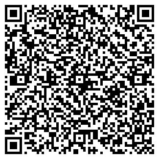 QR-код с контактной информацией организации ФОТОАТЕЛЬЕ №1