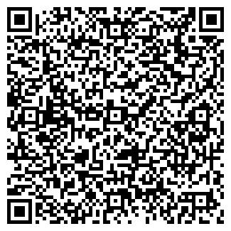 QR-код с контактной информацией организации ПИРС, ТПК, ООО