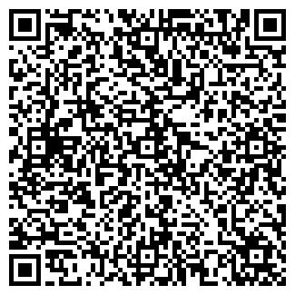 QR-код с контактной информацией организации САУЛУТЕ, ООО