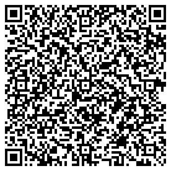 QR-код с контактной информацией организации ДЕТСКИЙ САД № 2385