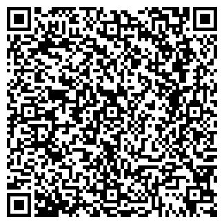 QR-код с контактной информацией организации ЧП АВАКС