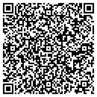 QR-код с контактной информацией организации 2+2, ЧФ